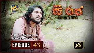 C Raja - The Lion King | Episode 43 | HD Thumbnail