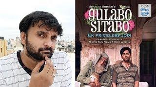 gulabo-sitabo-review-amitabh-bachchan-ayushmann-khurrana-shoojit-juhi-selfie-review