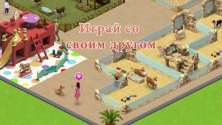 Wauies - трейлер игры