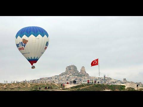 Путешествия по Турции