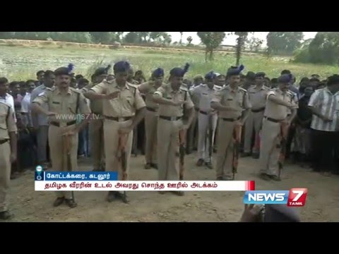CRPF jawan dies in Maoist attack ; funeral held at Cuddalore | News7 Tamil