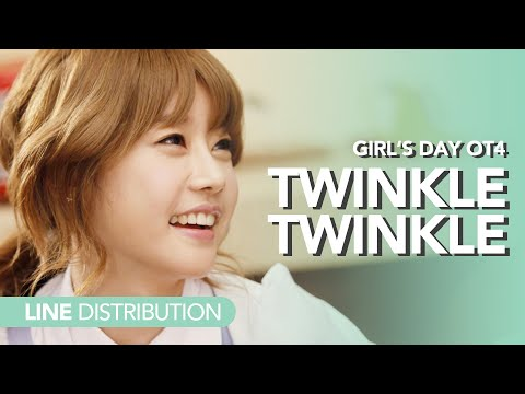 [Line Distribution] Girl's Day OT4 - Twinkle Twinkle