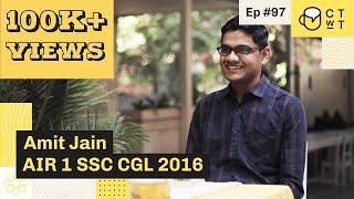 CTwT E97 - SSC CGL 2016 Topper Amit Jain AIR 1