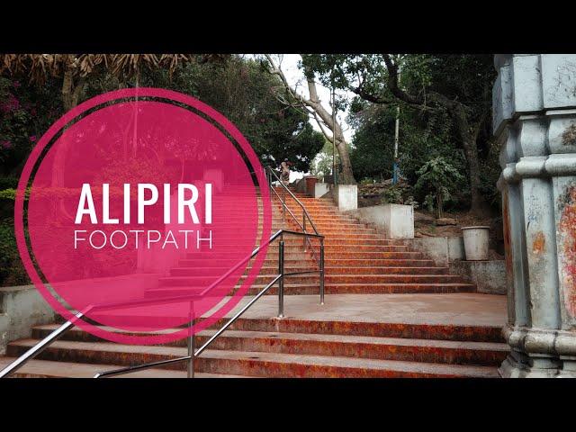 Special Story On Srivari Metlu-Alipiri Foot Way