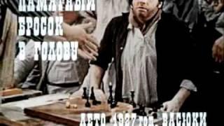 DJ Vengerov Fedoroff 12 стульев Remix