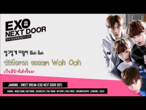 [KARAOKE-THAISUB] Jamong - Sweet Dream (EXO NEXT DOOR OST.)