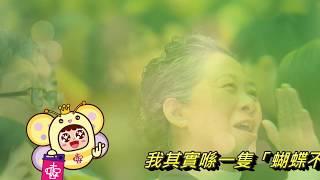 Publication Date: 2017-07-07 | Video Title: 宣道會2017全港賣旗日 - 敬耆護幼愛鄰舍