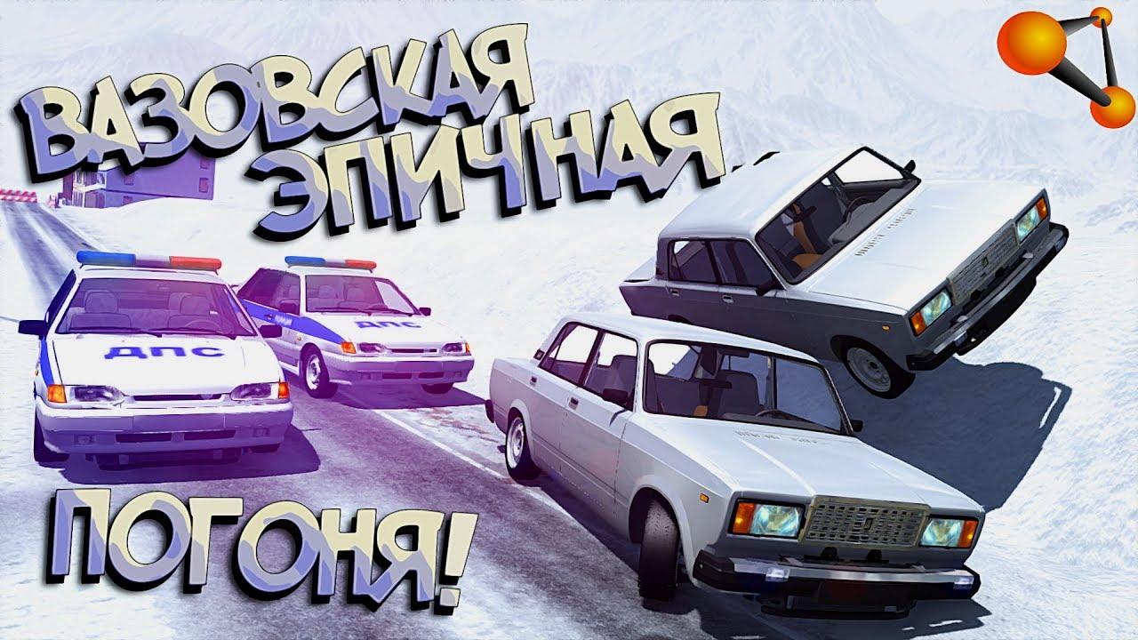 Чисто РУССКИЕ ПОГОНИ на легендарных ТАЗАХ! Зимняя КАРТА! BeamNG Drive