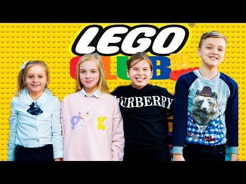 Блогеры Телешколы в Lego Club г.Находка
