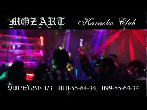 MOZART Karaoke Club Commercial Clip