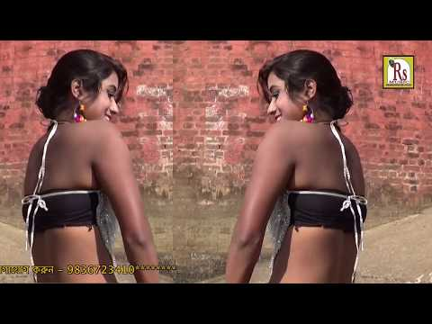 Jeet Das New Song-2018/ Kolkatar Bhiktariya/কোলকাতার ভিক্টরিয়া/Singer By-Jeet Das