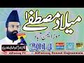 Dr. Khadim Hussain Khursheed  Mor Aman Abad 03-04-2014