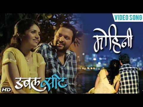'Mohini Mumbaichi Lavani' VIDEO Song | Shreya Ghoshal | Ankush & Mukta | Double Seat Marathi Movie