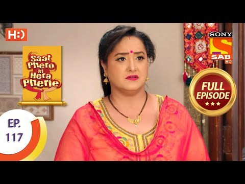 Saat Phero Ki Hera Pherie - Ep 117 - Full Episode - 8th August, 2018