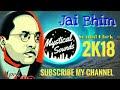 JAI BHIM JAYANTHI 2K18 DJ FULL DJ SONG | DR BABA SAHEB AMBEDKAR