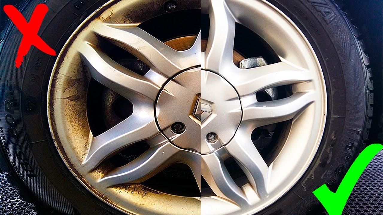 Como limpiar las llantas del coche truco sin frotar - Como limpiar aluminio oxidado ...