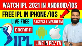 🔴Live | How to watch IPL 2021 Live in Iphone or IOS | Watch ipl live in mobile or android | ipl live
