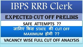 RRB Clerk Pre Expected Cut Off 2018 || Previous year cut off