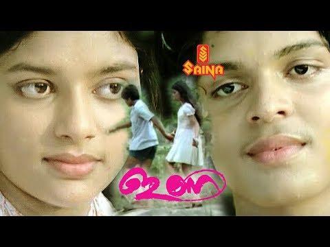 'Ina' | Malayalam Full Movie | Master Raghu, Devi thumbnail