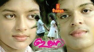 39ina39-malayalam-full-movie-master-raghu-devi