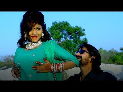 Rajsthani DJ Song 2017 - माहि जाट व राखी रंगीली डांस मस्ती सांग - Full HD Video - Marwari Song