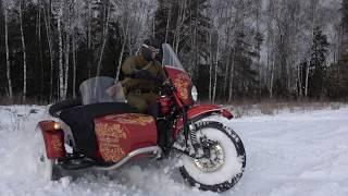 23 февраля с мотоциклом Урал / Future in the past with Ural motorcycle