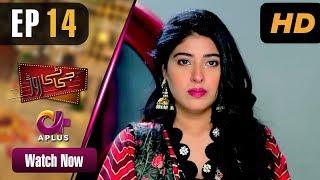 Pakistani Drama | GT Road - Episode 14 | Aplus Dramas | Inayat, Sonia Mishal, Kashif, Memoona