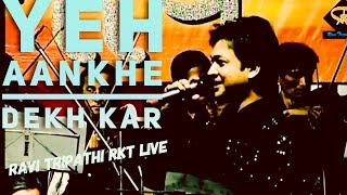 Yeh Aankhe Dekh Kar Ham Sari Duniya Bhool Jate Hai   Ravi Tripathi Official