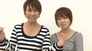 12/23(水)に発売される桜のDVD「ようこそ桜の季節へ」を桜の2人が告知!