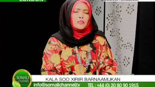 DOORKA HAWEENKA Qiso naxdin leh Qaybta 2aad SAARISTII AMAL KAYSE 11 05 2014