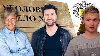 НЕМАГИЯ - ТИНЬКОФФ:  Тиньков балабол, Уголовное дело, Амиран и обзор на Ресторатора