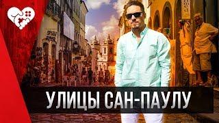 видео Туры на карнавал в Бразилию 2018 из Москвы, цены