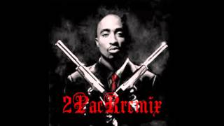 (2015)  2Pac - Straight Shooter  (Remix)