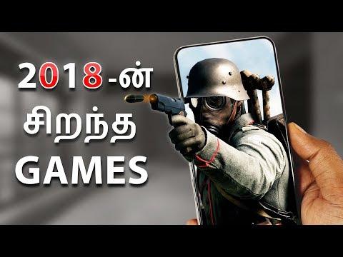 2018 - ன் சிறந்த Games | Best Games for Android in 2018