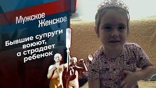 Развод по вологодски Мужское Женское Выпуск от 02 10 2020