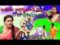 బతుకు జట్కాబండి రోజా dialogues DJ 🔊 chatal band ✌️ /Roja dialogues /MVT /TELUGU DJ REMIX 🔊