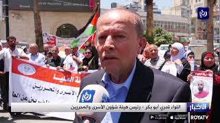 ثمانية معتقلين يواصلون إضرابهم عن الطعام في سجون الاحتلال  - (16-7-2019)