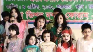 Amader Desh Ta Shopno Puri [ CHORUS ] -- Bangla Vision Function