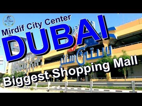 Dubai Mirdif City Center | Biggest Shopping Mall | UAE | ZA