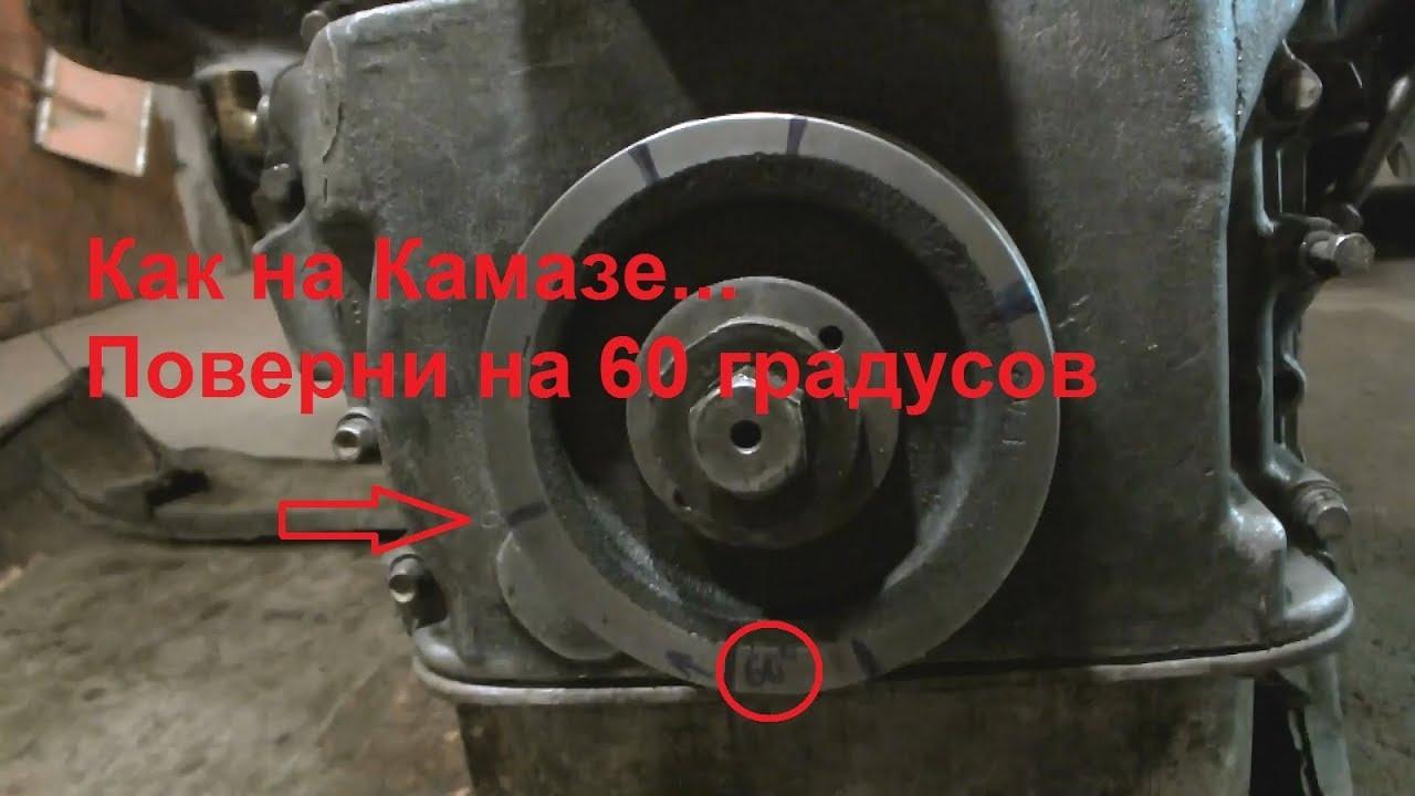 Ямз-238 Регулировка клапанов По 1 или по 2 цилиндра? - YouTube