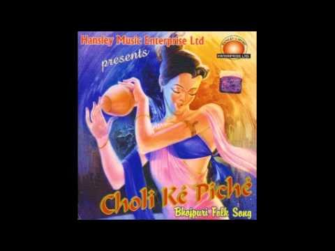 Piti Piti Chokri (Mauritian Bhojpuri Songs) - Vish Khirodhur
