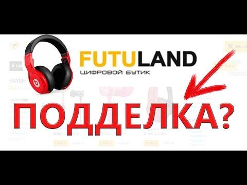 Futuland это целая вселенная цифровой техники, электроники и электротранспорта. В нашем интернет магазине всегда большой ассортимент и низкие цены. Доступна услуга покупки товаров в кредит.