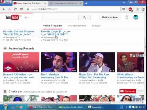 تحميل اغاني تونسية mp3 مجانا