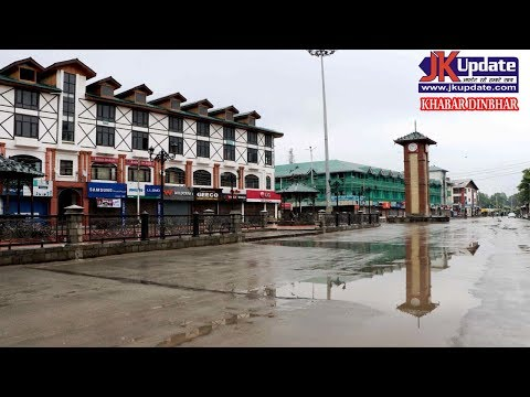 Top 30 News Of Jammu Kashmir Khabar Dinbhar 31 March 2020