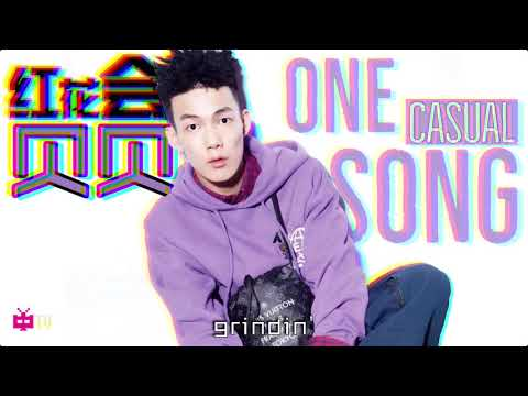 🌹 红花会 🌹 : 贝贝  - ONE CASUAL SONG 🎮 【 LYRIC VIDEO 】