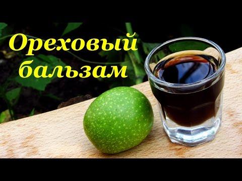 Бальзамы Караваева Аурон, Соматон и Витаон