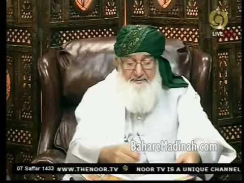Dars-e-Masnavi ~ Taqwa and Being Steadfast | Khwaja Pir Alauddin Siddiqui