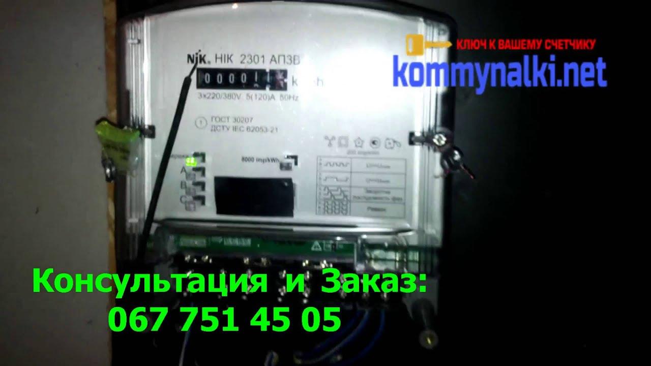 инструкция электросч тчик энергомера цэ6803в