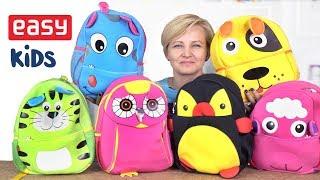 Zestawienie plecaków EASY Kids