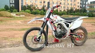 H7L NC Action AJ1 and ZUUMAV Motocross